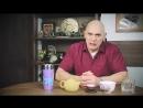 Сколько пить Код здоровья с доктором Бубновским