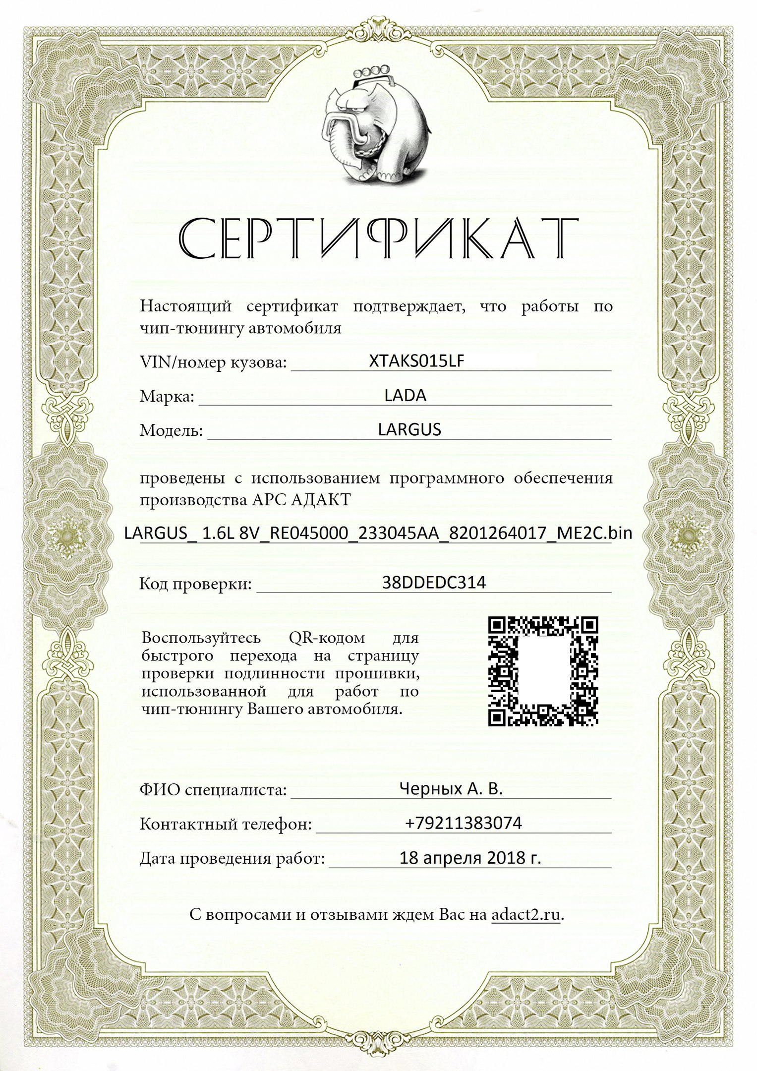 https://pp.userapi.com/c834301/v834301682/12cff2/RviUB377AUQ.jpg