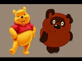 Вини Пух. Winnie the Pooh.