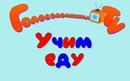 Развивающие мультфильмы для детей. Карточки Домана. Учим еду