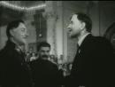 Клятва, отрывок. 1946