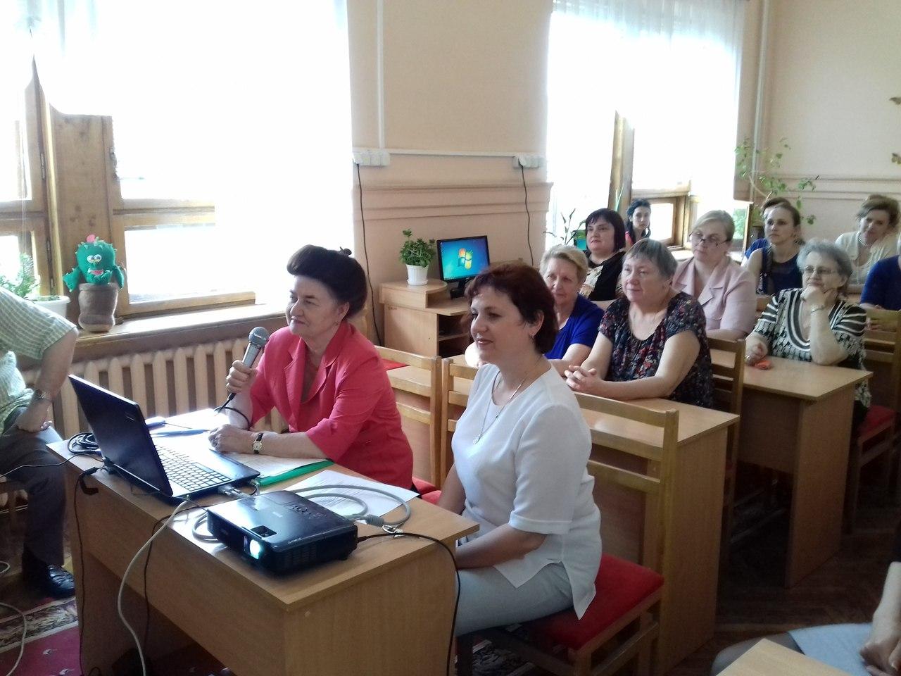 детская библиотека идеи будущего, донецкая республиканская библиотека для детей, ленинградская областная библиотека, международная он-лайн конференция