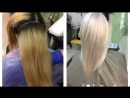 Окрашивание волос Блонд - из желтого в холодный -- Hair coloring- Blond - from yellow to cold blond