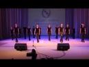 Hornpipe - The Carey Academy Челябинск