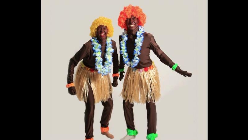 Папуасы от Персонаж 40