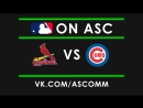MLB Cardinals vs Cubs