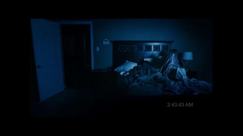 Дом с паранормальными явлениями 1