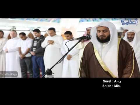Самое красивое чтение Корана Мишари Рашид Аль Афаси