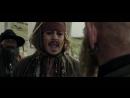 Блуперы фильма «Пираты Карибского моря 5 Мертвецы не рассказывают сказки»