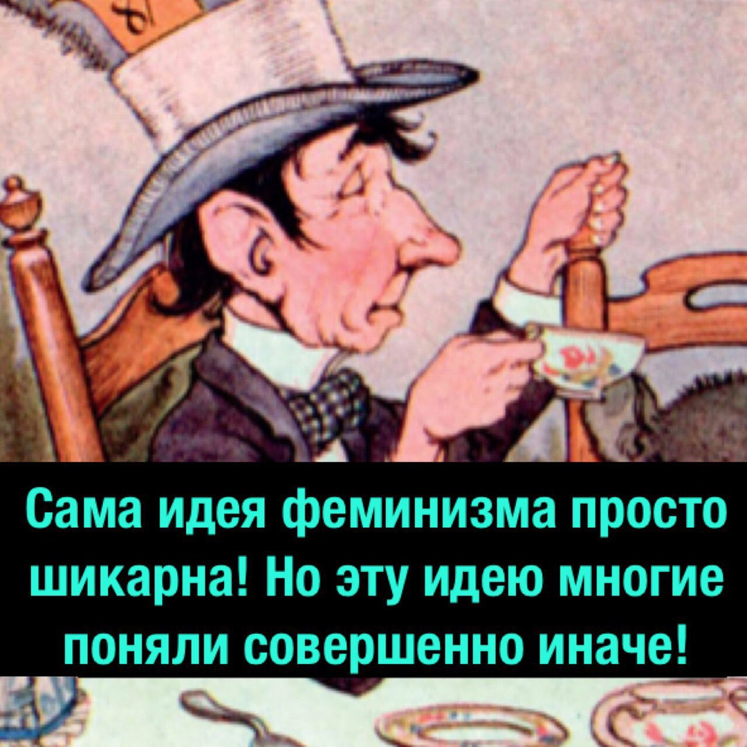 https://pp.userapi.com/c834301/v834301720/576db/3JqvA1W3dcI.jpg