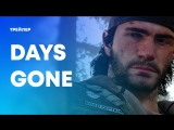 Days Gone - Release Date Announcement