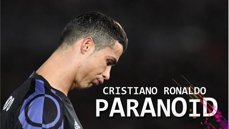 Cristiano Ronaldo 🔥 Paranoid 🔥 2016/17 • Skills Goals • HD