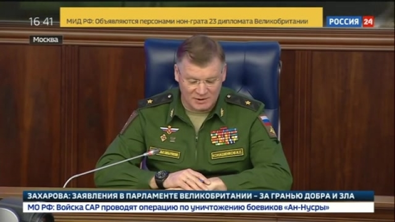 Россия 24 - Генштаб РФ: пока боевики сдаются, США готовят удары по сирийским войскам - Россия 24