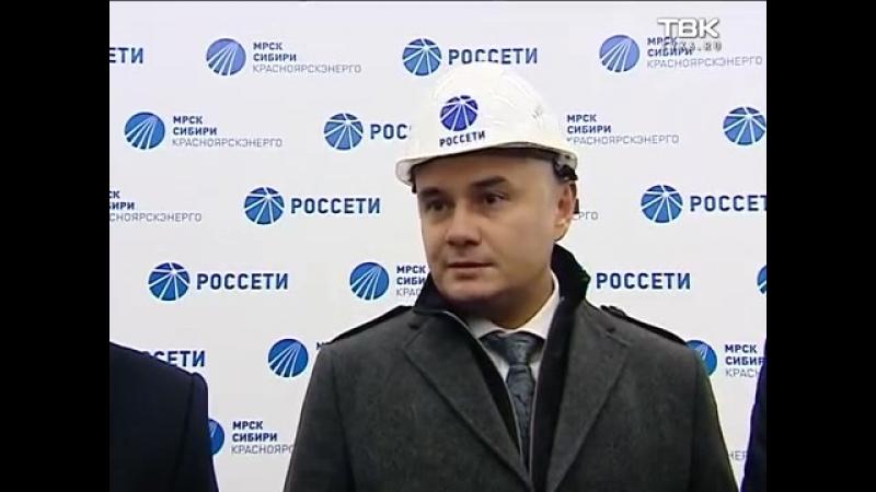 Сергей Меняйло посетил красноярскую цифровую подстанцию