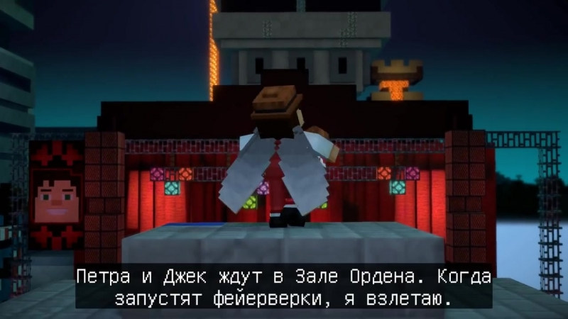 [TheBrainDit] ЗЛОЙ АДМИН ЗАХВАТИЛ ГОРОД! - Minecraft: Story Mode Season 2 12