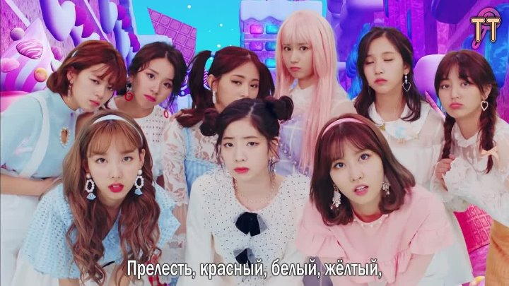 TWICE – Candy Pop MV [русс.саб]