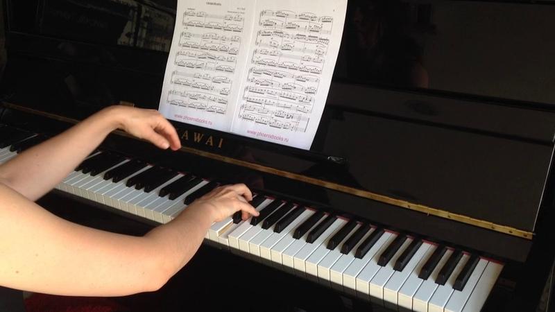 Bach Sicilienne partition piano / Бах Сицилиана фортепиано