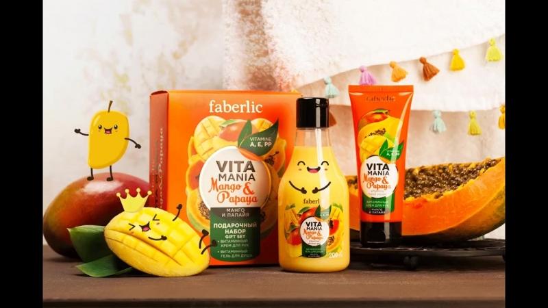 Хочешь покупать продукцию компанию Фаберлик со скидкой участвовать в акциях..тогда тебе сюда faberlic.com/index.php?