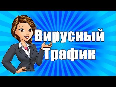 Новинка! Как получить 3000 Репостов на Фэйсбуке и заработать 54 813 рублей