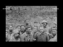 Verdun - Ils ne passeront pas !