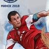Пляжный футбол в Беларуси