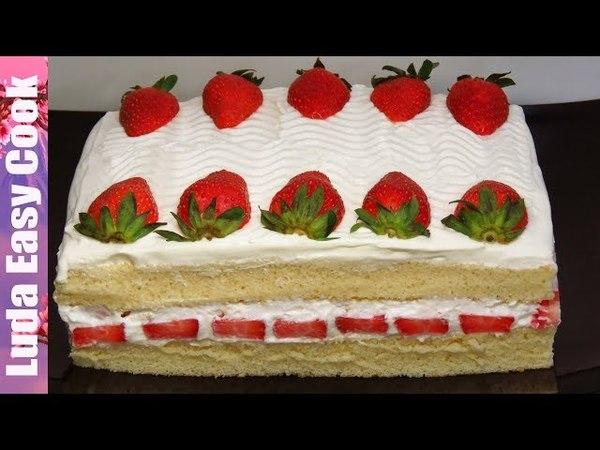 Клубничный торт на сгущённом молоке