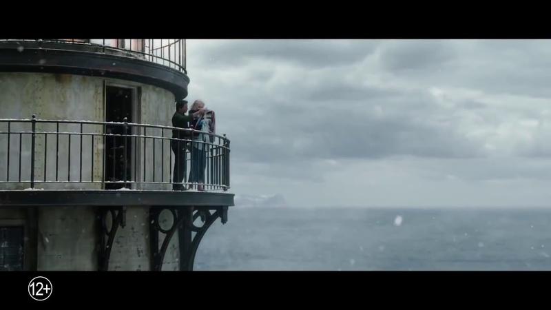 Аквамен - Русский трейлер (2018)