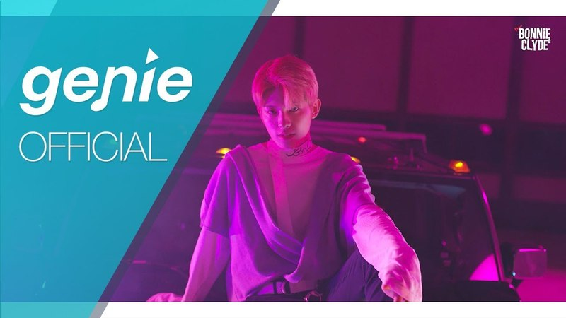 투포케이 24K - Bonnie N Clyde Official M/V