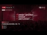 On-Line трансляция @ Pioneer DJ TV | Saint-Petersburg - Вторник 19 Июня