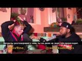 Tekashi69 интервью для DJ Akademiks / 6ix9ine (Русские субтитры) [Рифмы и Панчи]