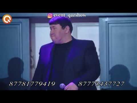 ДИЕТА КЗ ШЫНАР-АУ ТОЙ