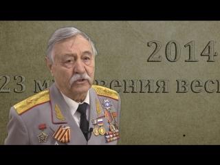 """2014 Мой внук """"Покажите мне Россию"""" - Виктор Субботин"""