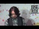 Визит Ямады Такаюки в Тайвань (Промо Ростовщик Усидзима--кун Часть 3) Часть 3