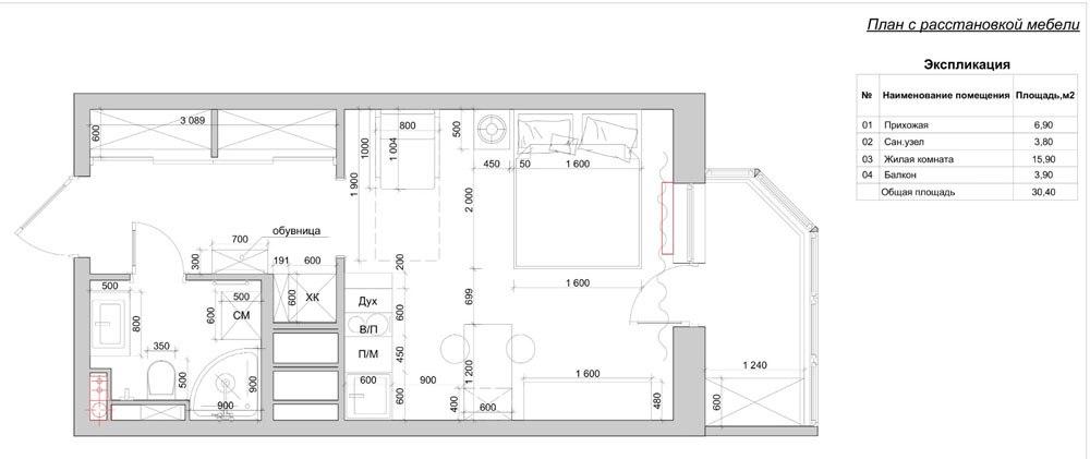 Концепт квартиры почти 27 м (с лоджией 30,5 м) для женщины.