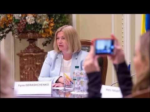 Мы на своей земле: Геращенко прокомментировала скандальное заявление Тимошенко