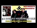 PRESENTACIÓN EN CALI - COLOMBIA DE EL MISTERIO DE BELICENA VILLCA