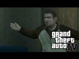 Grand Theft Auto IV | Миссия #25 | Romans Sorrow
