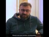 Заслуженный артист России - Михаил Пореченков