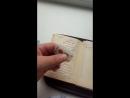 Добавил видео от 10.04.2018г как я был в военной поликлинике ТОФ прошёл врача уролога