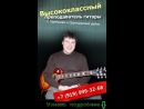 Живой концерт с Юрием Лозой и с Женей Белоусовым