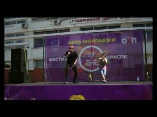 Fast-Joy ft Ren Антидот