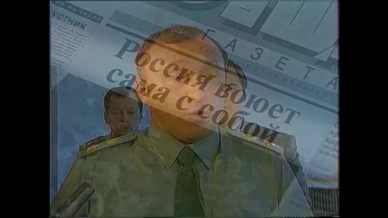 ДЕМБЕЛЬСКИЙ--АЛЬБОМ-(реж-А-Куприн)-1996_001_001_002.mp4
