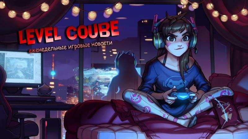 LEVel Coube 20 The Last of Us. Part 2 у Элли будет напарник