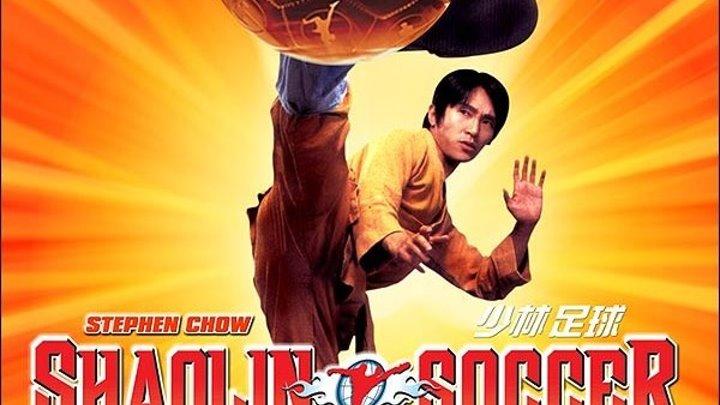 Убойный футбол .2001.HDRip.1080р