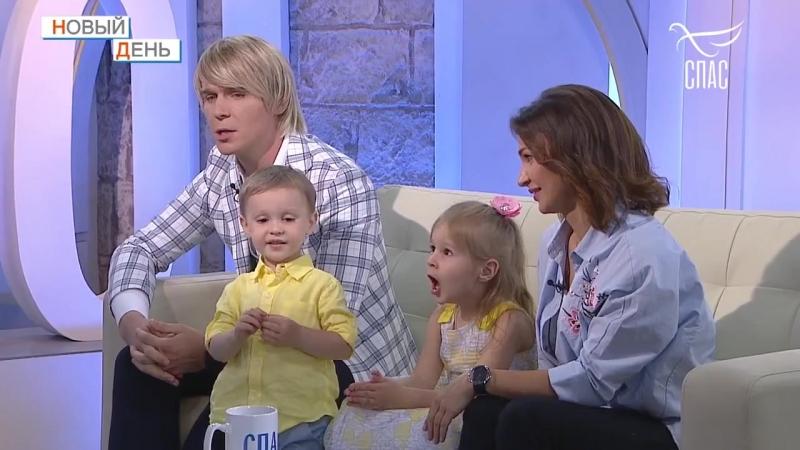 Семья Боглевских в программе Новый день телеканал СПАС