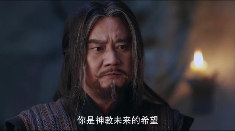Xem Phim Tân Tiếu Ngạo Giang Hồ _Tập 19