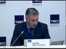 «Газпром межрегионгаз» дал Ярославской области два месяца на погашение долгов
