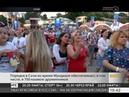 Почетный караул Кубанского казачьего войска в Чемпионате мира