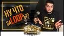Бит за 5 минут. Бит в стиле A$AP Rocky - Praise The Lord (Da Shine) ft. Skepta в FL Studio 12