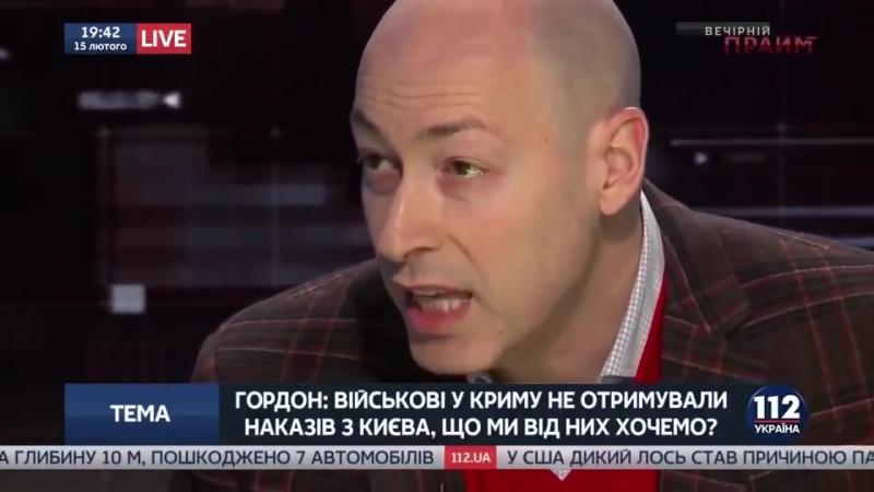 Майдан на Украине организовала Россия